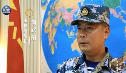 中国海军击溃海盗:历经7个小时 一场分秒必争的武力营救